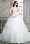 Robe de mariée jupe froufrou